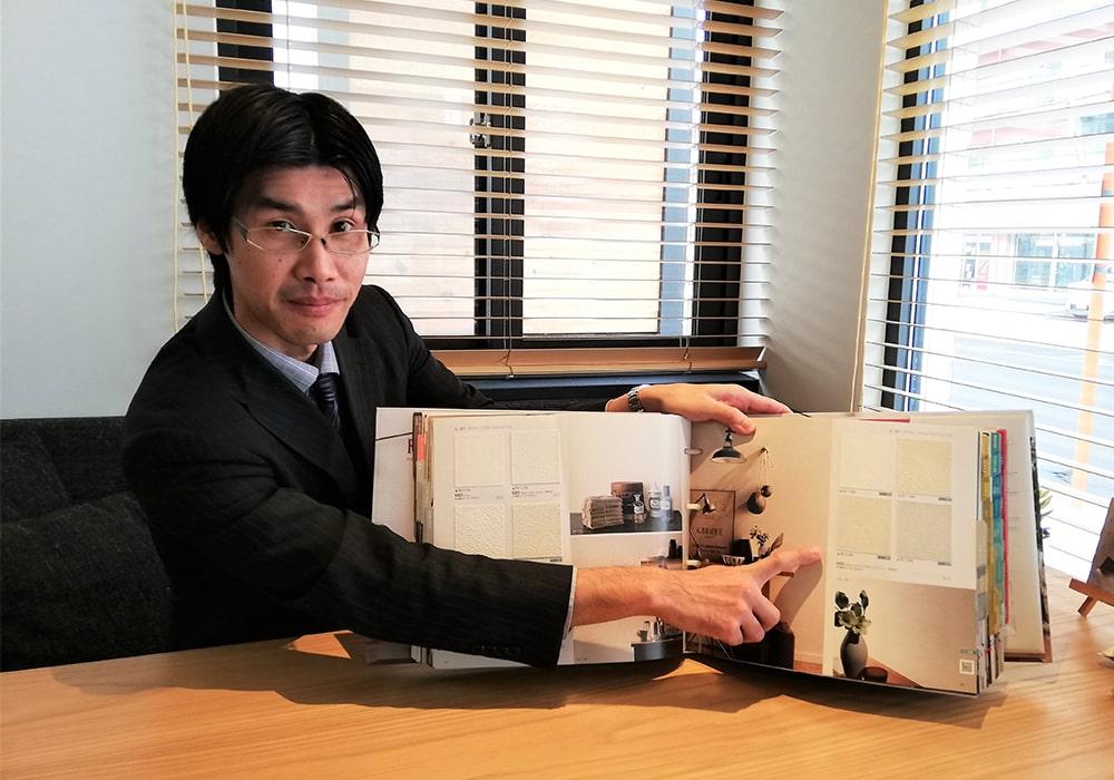 リフォーム/賃貸管理 與佐岡 努